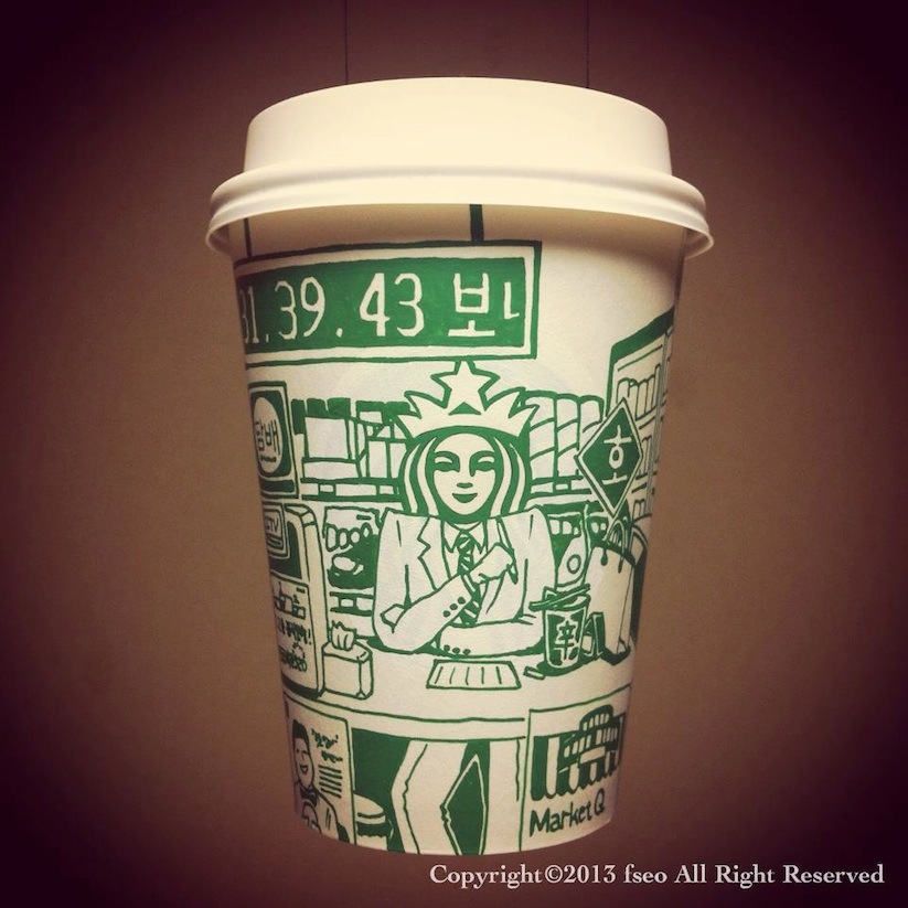 Starbucks_Cup_Art_by_Seoul_based_Illustrator_Soo_Min_Kim_2014_15