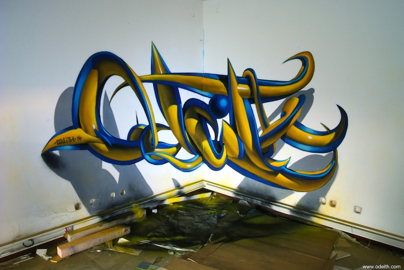 New_Anamorphic_Graffiti_Artworks_by_Odeith_2014_10