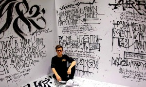Live_Calligraphy_Performance_by_Pokras_Lampas_2014_header