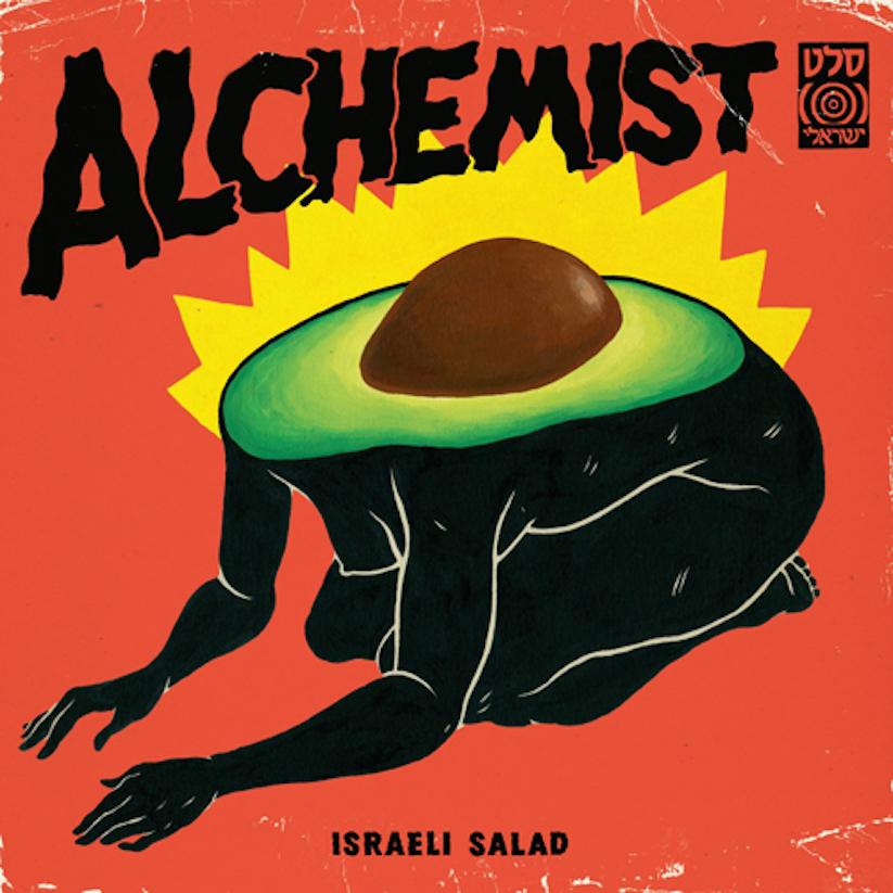 alchemist-israeli-salad