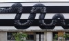 X_Ray_Snake_A_Large_New_Mural_by_Street_Artist_ROA_in_San_Juan_Puerto_Rico_2015_header