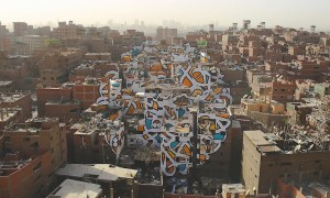 Perception_A_Massive_Anamorphic_Mural_in_Cairo_Egypt_2016_header
