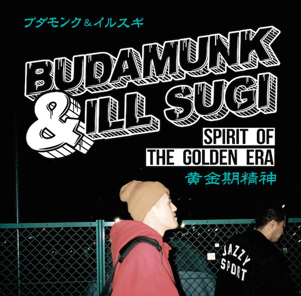 Budamunk Ill Sugi Spirit Of The Golden Era Cover WHUDAT