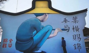 New_Murals_Seth_Globepainter_Around_the_Countryside_of_China_2016_header