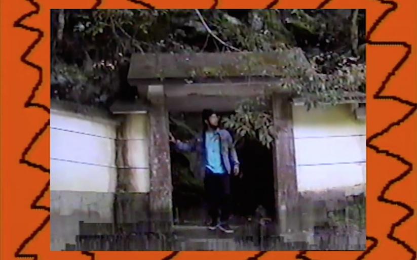 mndsgn-wherever-u-r-video-whudat