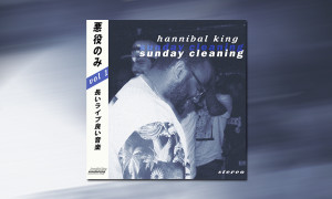 hannibal-king-sunday-cleaning-bb-whudat