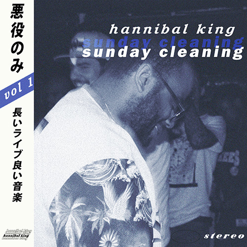 hannibal-king-sunday-cleaning-cover-whudat