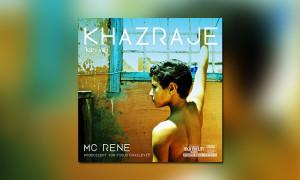 mc-rene-khazraje-bb-whudat