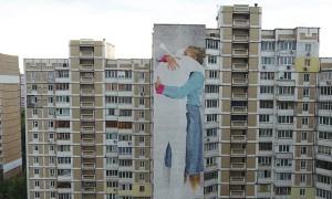 present_mural_by_street_artists_innerfields_in_kiev_ukraine_2016_header