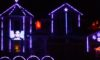 awesome_christmas_light_show_as_a_great_tribute_to_prince_in_minnesota_2016_header