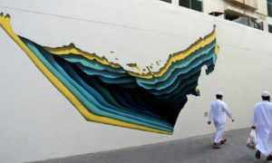 new_3_d_mural_by_german_street_artist_1010_in_dubai_uae_2016_header