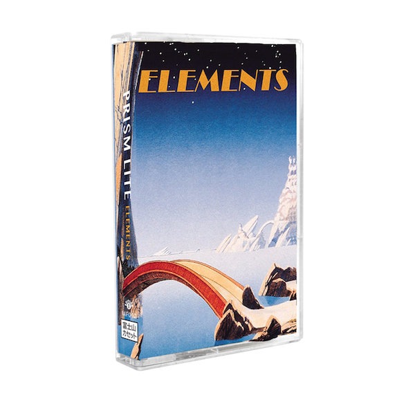 Prism Lite MF007 Elements Cover WHUDAT