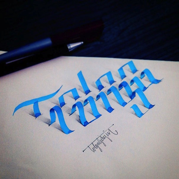 3D_Calligraphy_Letters_Seem_To_Peel_Off_The_Page_by_Tolga_Girgin_2014_04
