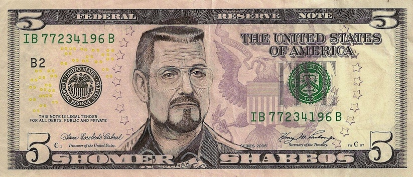 American_Iconomics_Pop_Culture_Characters_on_Dollar_Bills_2014_15