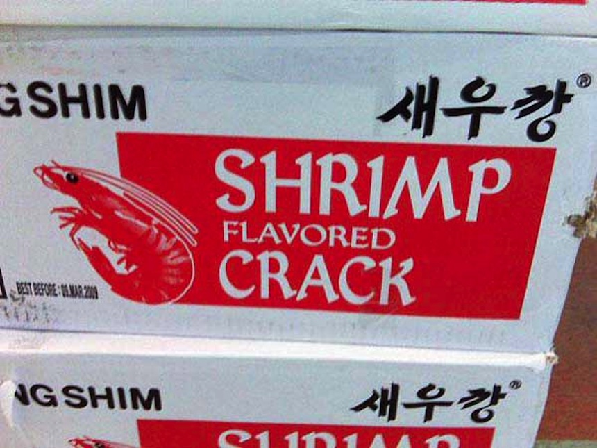 Collection_of_Badly_Translated_Product_Names_2014_01