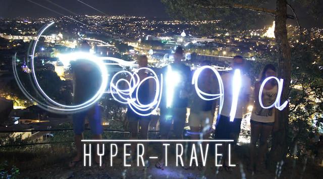 GEORGIA | hyper - travel_4