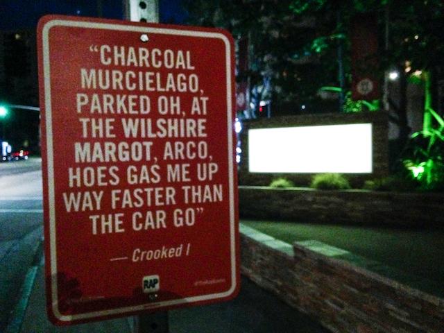 TheRapQuotesLA_CrookedI