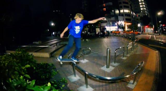 adias skateboarding