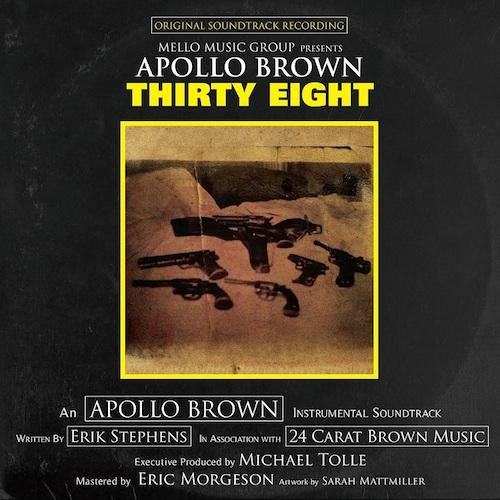 apollo brown_cover_2014_800