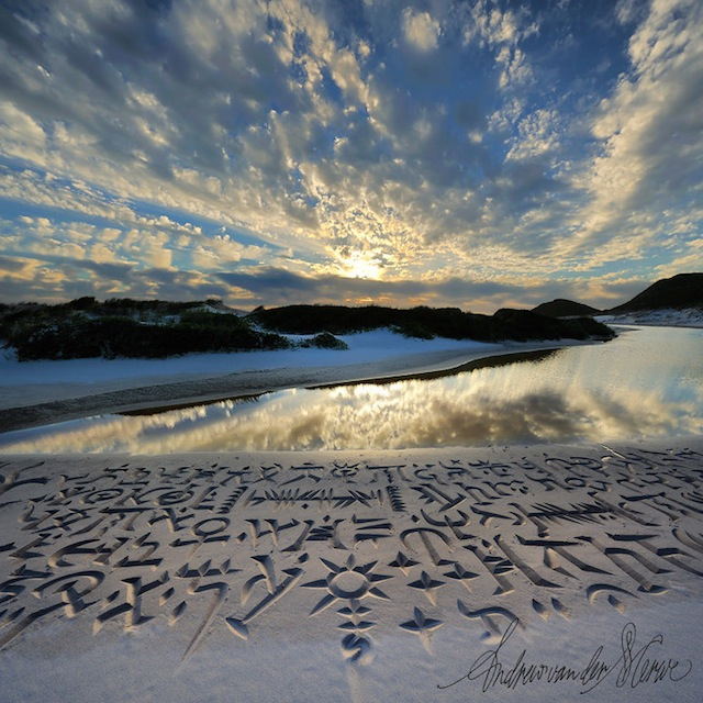 beach-calligraphy-merwe_02