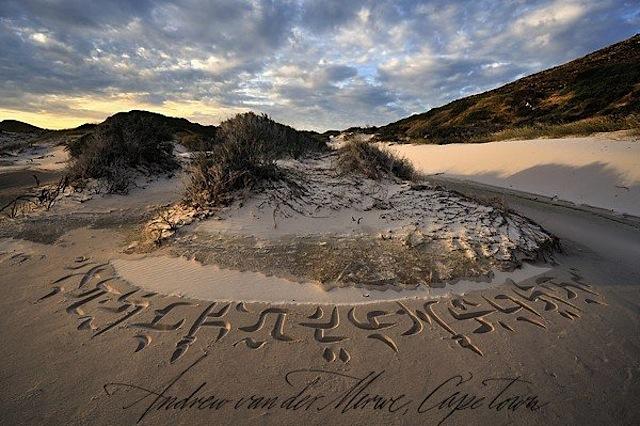 beach-calligraphy-merwe_03