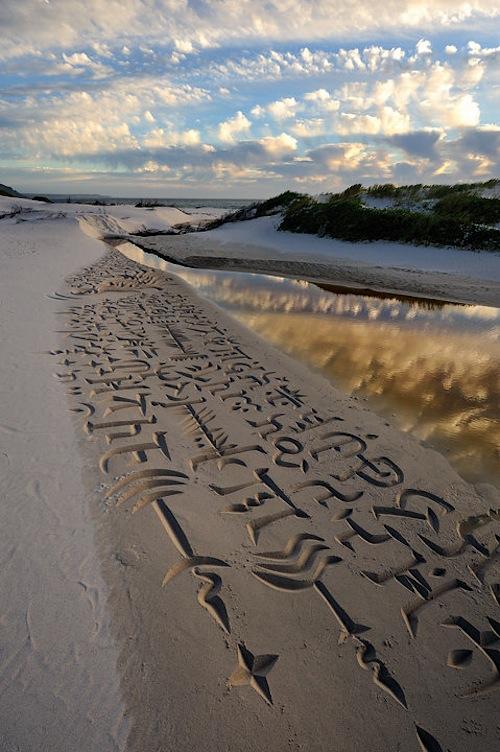 beach-calligraphy-merwe_04