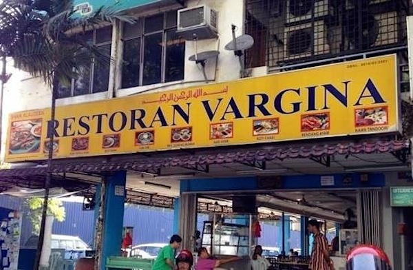 brilliant_restaurant_names_06