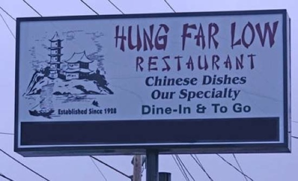 brilliant_restaurant_names_15