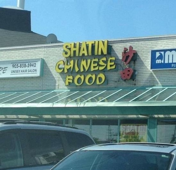 brilliant_restaurant_names_22
