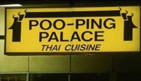 brilliant_restaurant_names_24