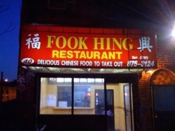 brilliant_restaurant_names_27