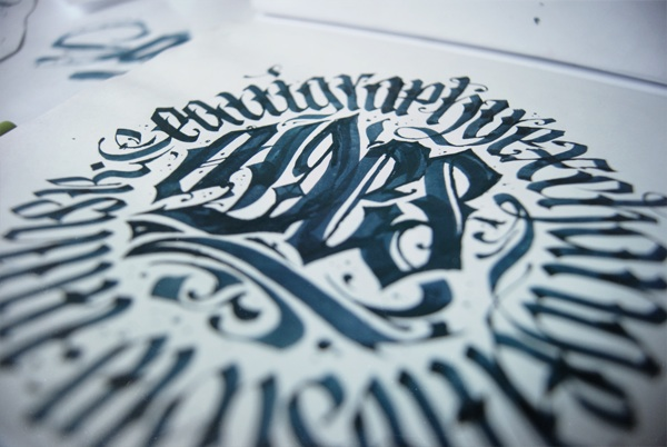 calligraphy_pokras_lamp_03