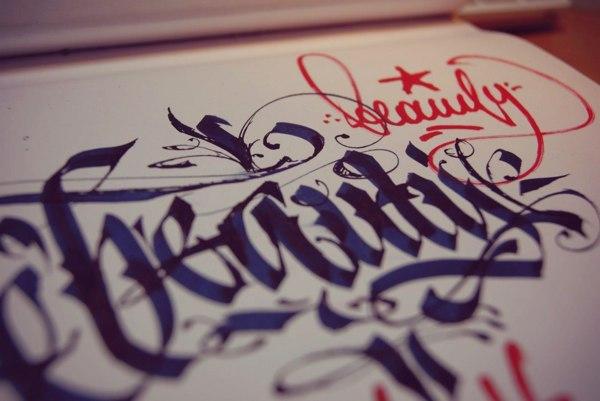 calligraphy_pokras_lamp_05