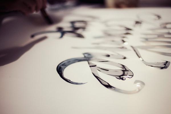 calligraphy_pokras_lamp_06