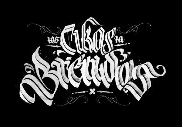 calligraphy_pokras_lamp_07