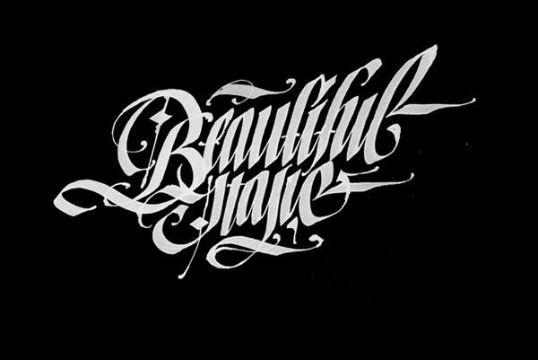 calligraphy_pokras_lamp_09