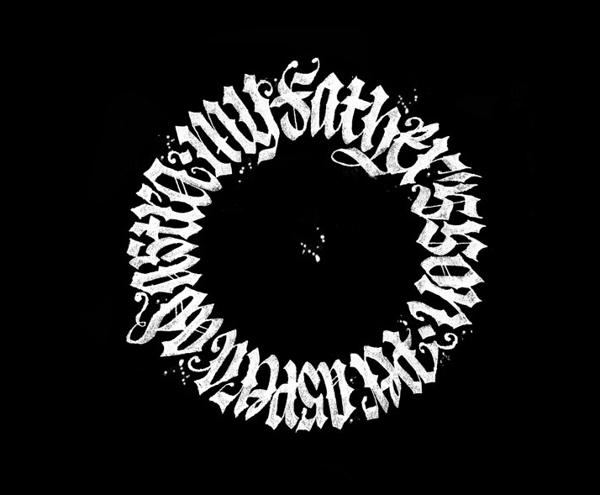 calligraphy_pokras_lamp_11