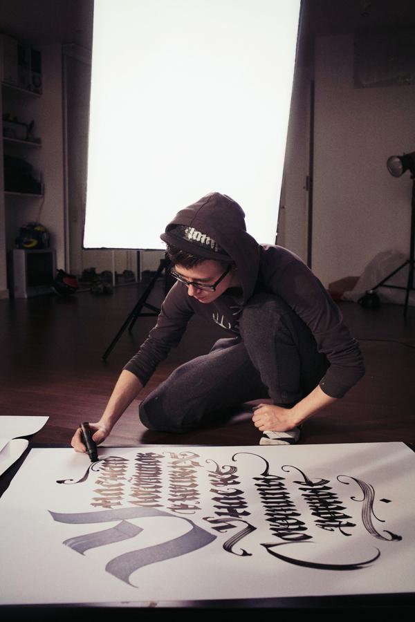 calligraphy_pokras_lamp_12