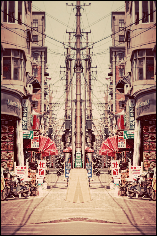china_in_a_mirror_03