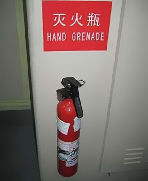 chinese-sign-fails_05