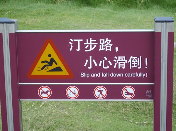 chinese-sign-fails_06