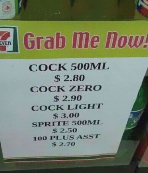 chinese-sign-fails_07