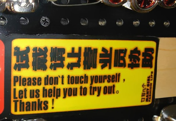 chinese-sign-fails_15