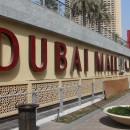 Unten: direkt die Dubai Mall