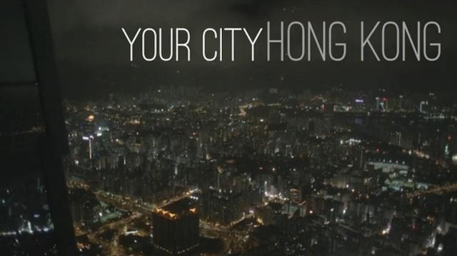 hong_kong_your_city_01