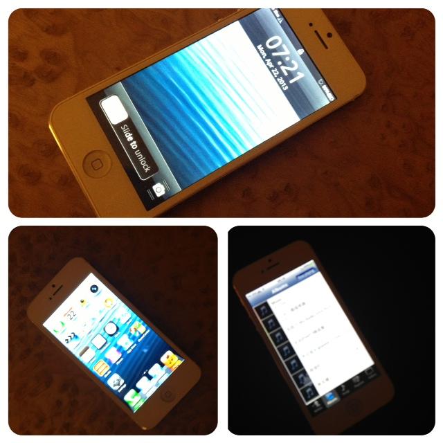 iphone_china_dayum