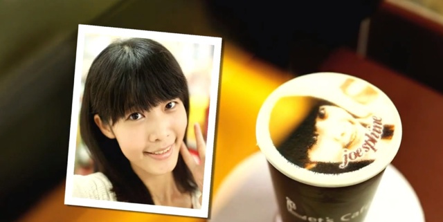 taiwan_faces_on_coffee_02