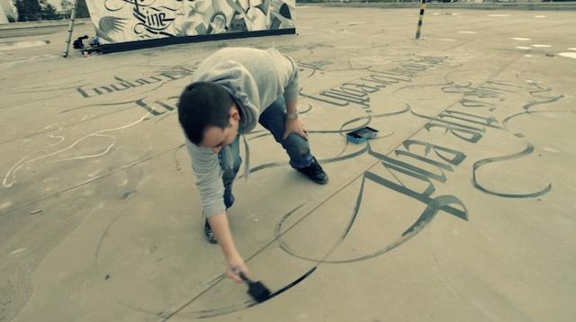 urban_calligraphy_skyfall_01